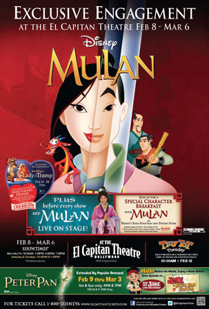 Mulan_KeyArtAJHsmall_303