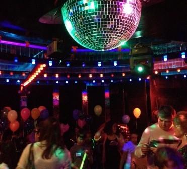 N.Y.C Weekend To Do: FUZIPOP! Dance Party