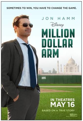 milliondollararm poster