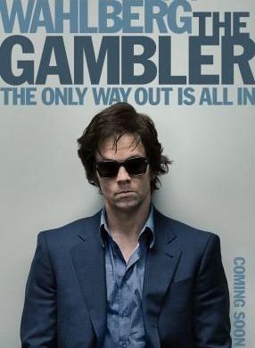 Gambler_1-Sht_Teaser_REV1