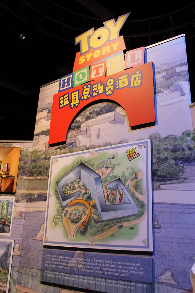 d23_shanghai_toystoryhotel3