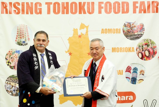 IMAGE DISTRIBUTED FOR RISING TOHOKU FOOD FAIR - Geoff Rizzo, Mayor Pro Tem of Torrance, left, and Kagaya Hisaki, Vice Mayor of Aomori City, pose for a photo at the Rising Tohoku Food Fair at Mitsuwa Marketplace in Torrance, Calif. on Aug. 20, 2015. (Photo by Matt Sayles/Invision for Rising Tohoku Food Fair/AP Images)