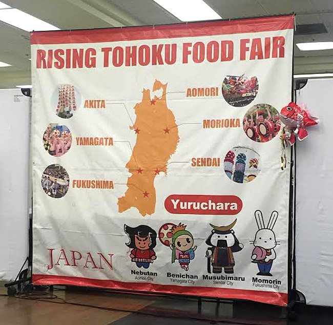 rising-tohoku-food-fair