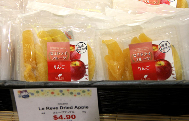 tohoku-dried-fruit