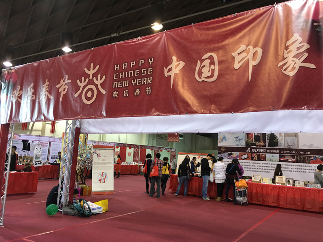 aae_chinese_new_year_banner