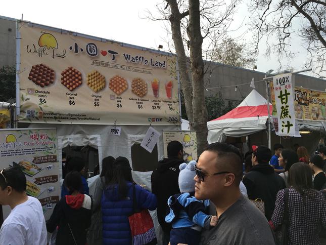 food_waffleland1