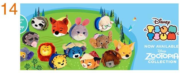 Zootopia Toys, Tsum Tsum