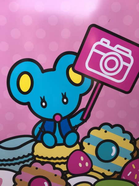 hk_cafe_mouse