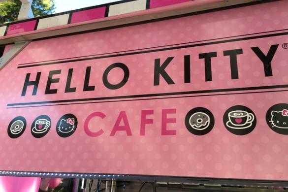 hk_cafe_sign
