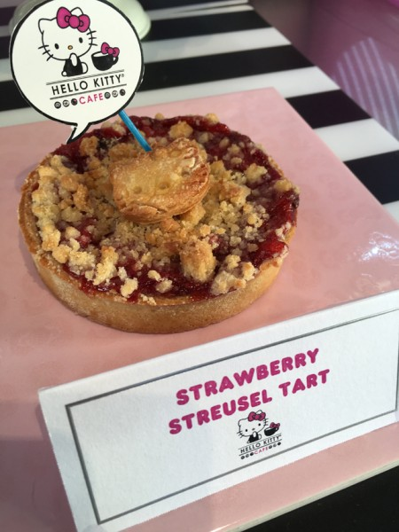 strawberry_streusel_tart