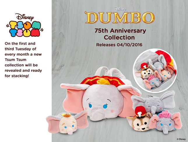 dumbo_75th_anniversary_set