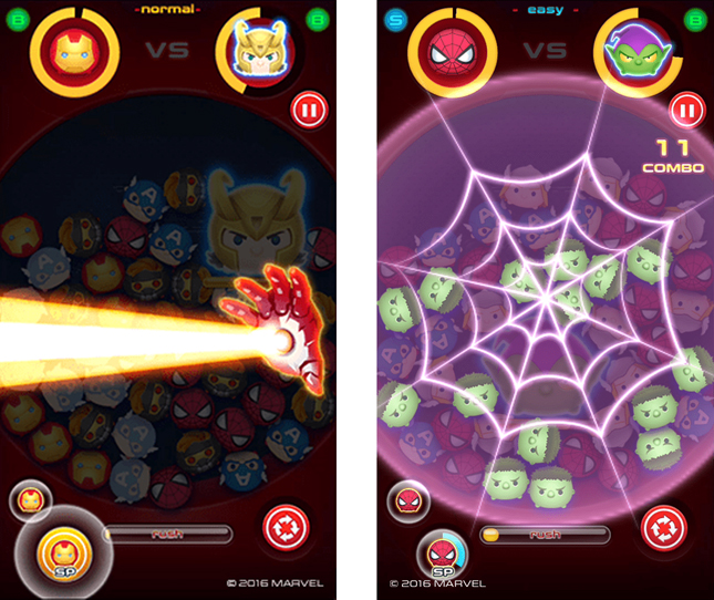 marvel_tsumtsum_powerup