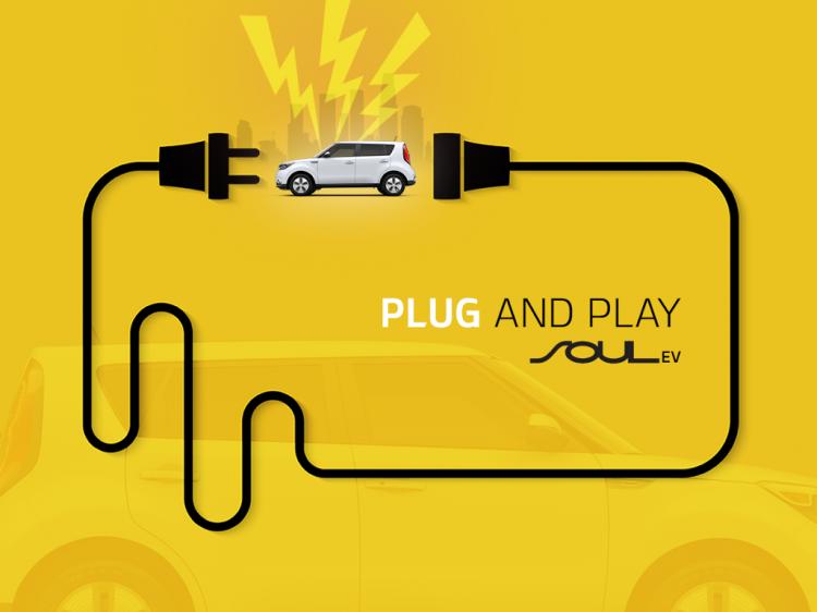 plug and play kia soul electric vehicle