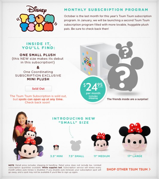tsumtsum_subscription_ending_2016