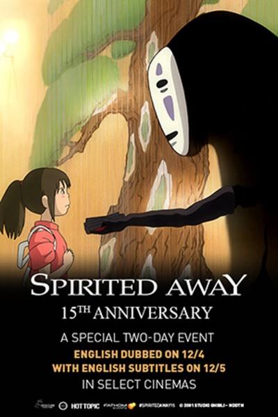spiritedaway_15thanniversary