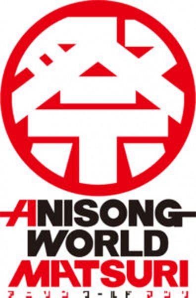 AWM-icon-logo-198x300
