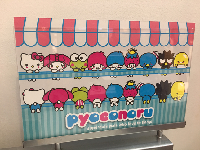 sanrio_pyoconoru2