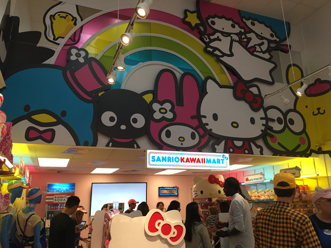 sanrio_store1