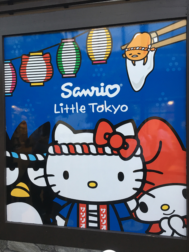 Sanrio Little Toyko