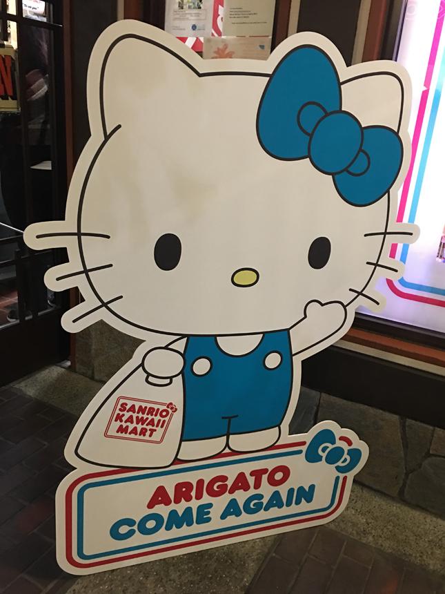 sanrio_storefront2