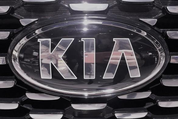 la auto show kia