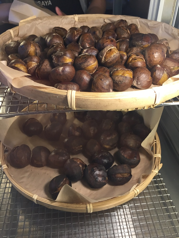 hisaya kyoto chestnuts where to eat torrance