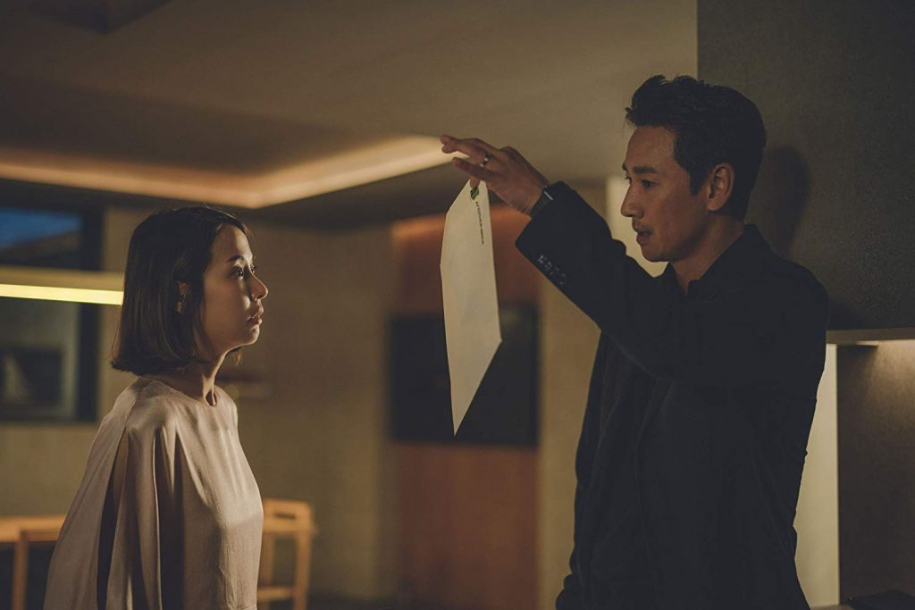 parasite, korean film