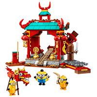 lego kung fu battle minions